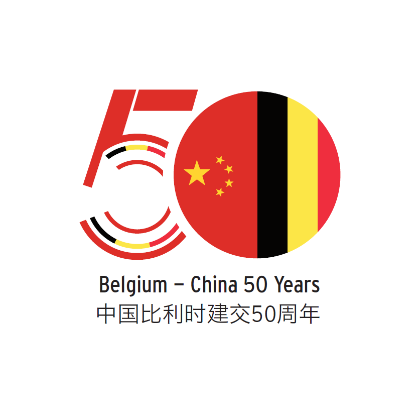 Belgium - China 50 years